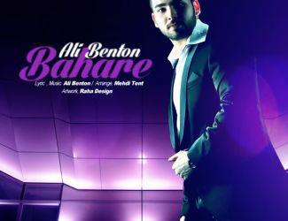 Ali Benton – Bahare