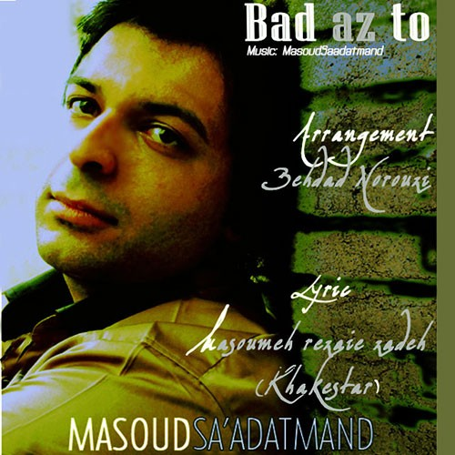 Masoud Saadatmand – Bad Az To