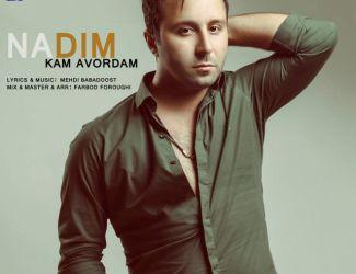 Nadim – Kam Avordam