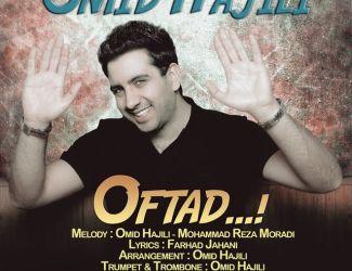 Omid Hajili – Oftad