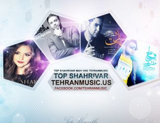 Top Shahrivar TehranMusic