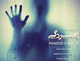 Masoud Davachi – Afsordegi