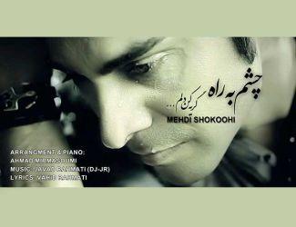 Mehdi Shokohi – Cheshm Be Rah