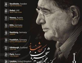 Mohammad Reza Shajarian – New's