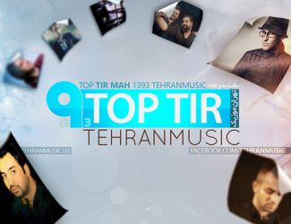 Top Tir TehranMusic