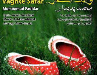 Mohamad Padidar – Vaghte Safar