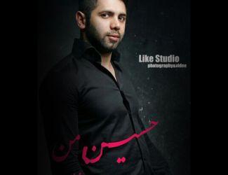 Vahid Khanlari – Hossein Man