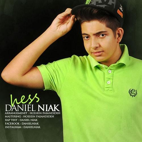 دانلود آهنگ جدید حس از دانیال نیاک