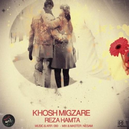 آهنگ جدید خوش میگذره از رضا همتا