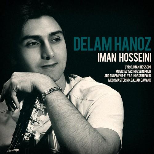 آهنگ جدید دلم هنوز از ایمان حسینی