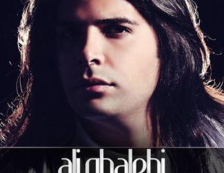 آهنگ جدید علی غالبی به نام گرگینه