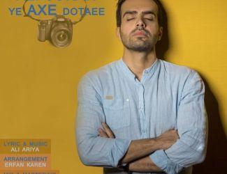 آهنگ جدید علی جوکار به نام عکس دوتایی