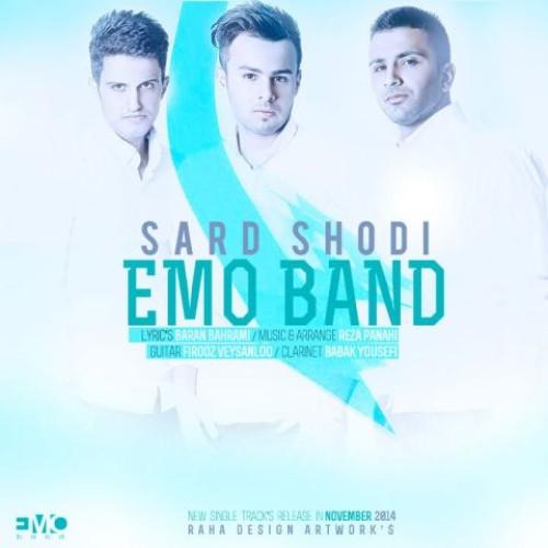 آهنگ جدید سرد شدی از EMO Band
