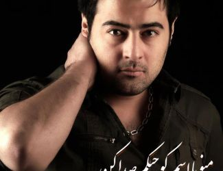 آهنگ و موزیک ویدیو جدید حمید اصغری به نام اسم کوچیک