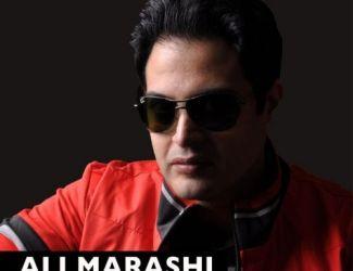 دانلود آهنگ جدید علی مرعشی به نام نگو نه