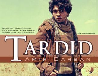 Amir Darban – Tardid