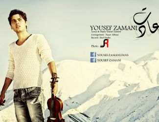 Yousef Zamani – Adat