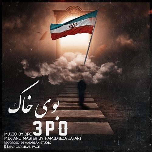 3Po – Booye Khak