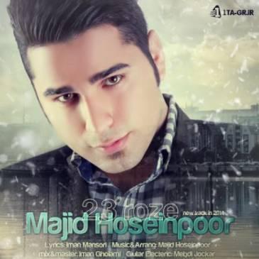 Majid Hoseinpoor – 2 , 3 Roze