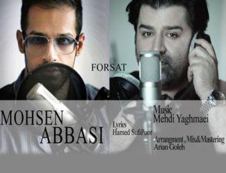 Mohsen Abbasi – Forsat