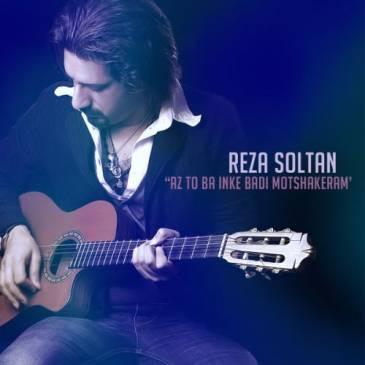 Reza Soltan – Az To Ba Inke Badi Motshakeram