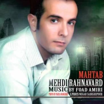 Mehdi Rahnavard – Mahtab