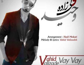 Vahid Valizadeh – Vay Vay