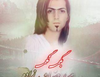 Mohammadreza Shabanzade – Begam Nagam