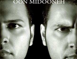 Nima Poorfaraj – Oon Midooneh