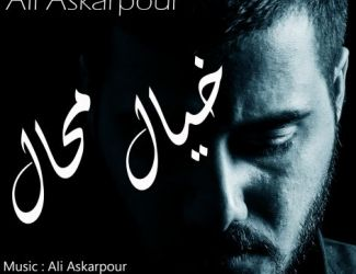 Ali Askarpour – Khiale Mahal