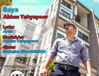 Abbas Yahyapoor – Roya