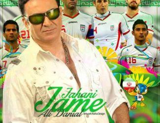 Ali Danial – Team Melli