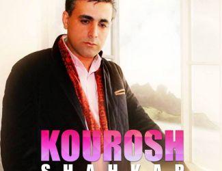 Kourosh – Shahkar