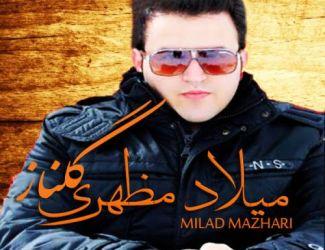 Milad Mazhari – Golnaz