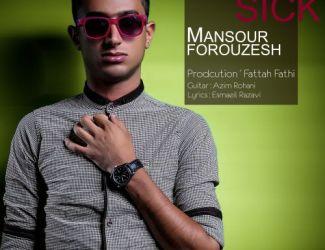 Mansour Forouzesh – Adame Bimar