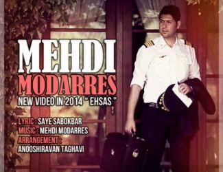Mehdi Modarres – Ehsas