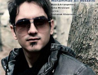 Mohammad Ali Hosseini – Ashoob