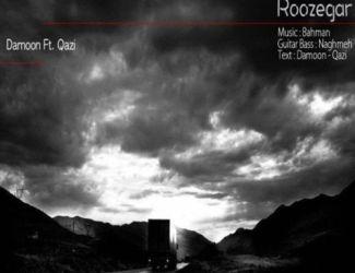 Damoon Ft Qazi – Roozegar