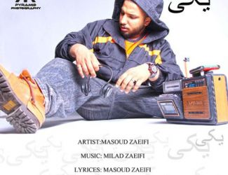 Masoud Zaeifi – Yeki Yeki