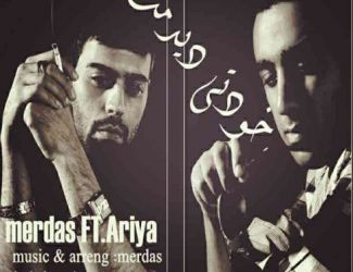 Merdas Ft. Ariya – Khodeti Didamet
