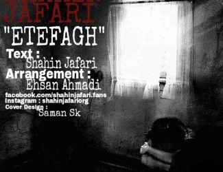 Shahin Jafari – Ettefagh