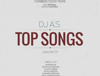 DJ A.S – Top Songs#009