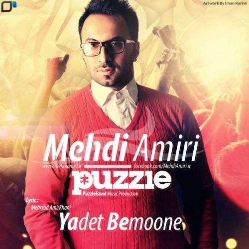 Mehdi Amiri – Yadet Bemoone