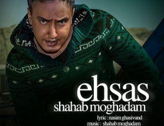 Shahab Moghadam – Ehsas