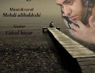 Mehdi Alibakhshi – Rozegar