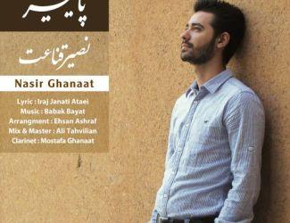 Nasir Ghanaat – Paeiz