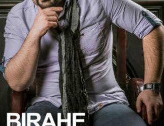 Ali Danesh – Birahe