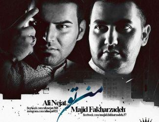 Ali Nejat & Majid Fakharzadeh – Man To