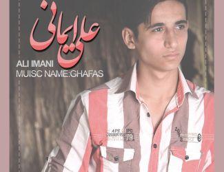 Ali Imani – Ghafas