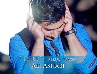 Ali Ashabi – Dire (Album.Demo)